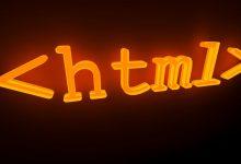 Sejarah HTMLHypertext Markup Language